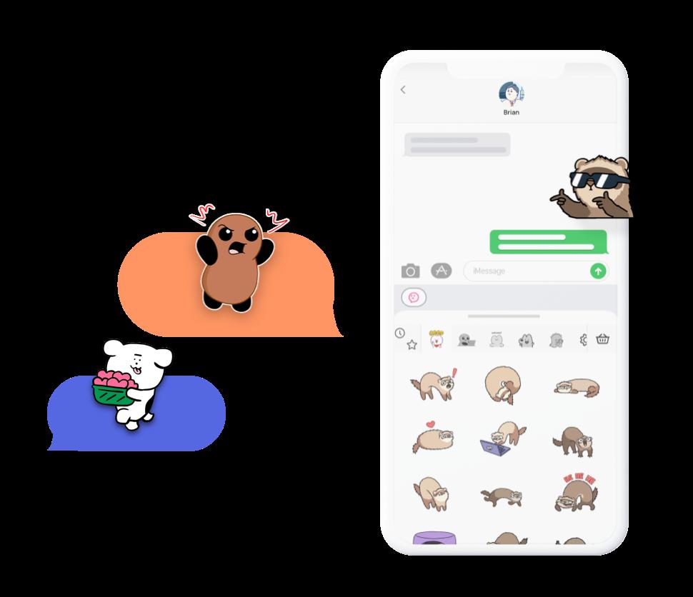 Messaging Sticker